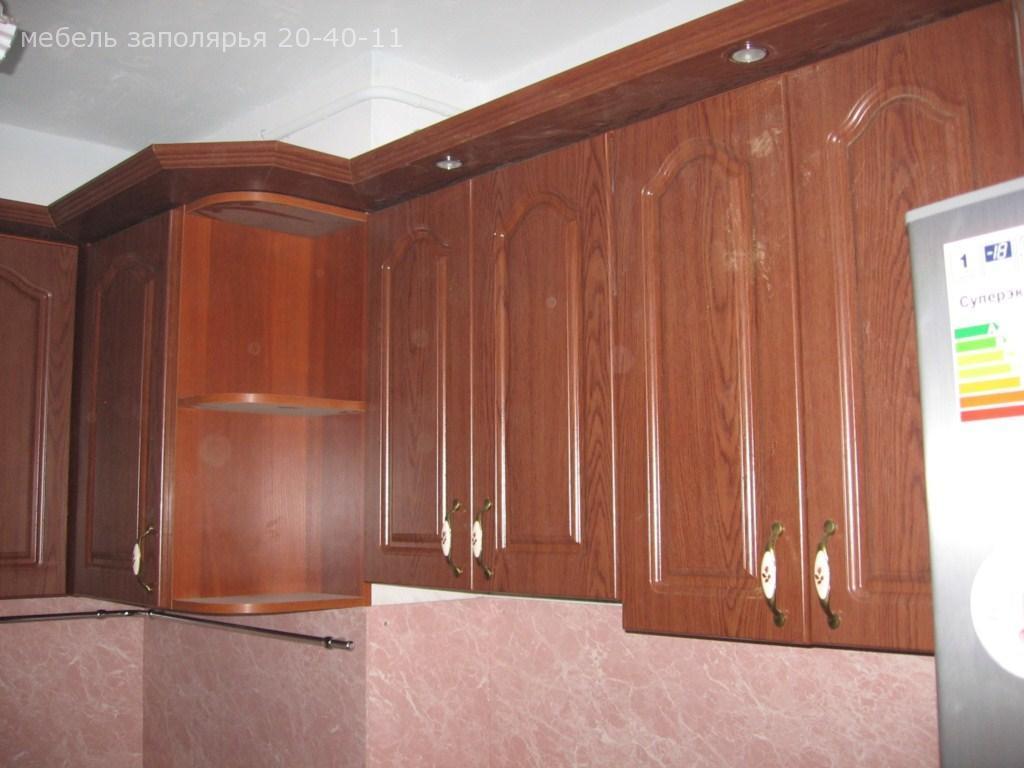 Каталог мебели в мурманске мебель на заказ в мурманске.