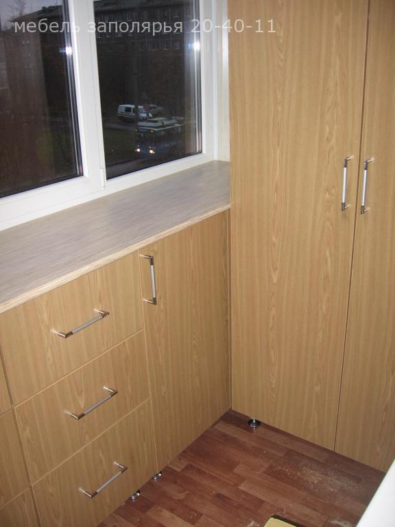 Шкафы на балконы мебель на заказ в мурманске.