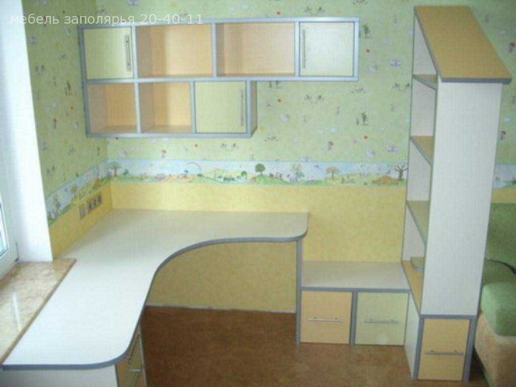 шторы для кухни в новосибирске
